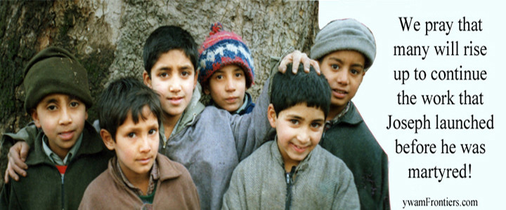 Photo of children